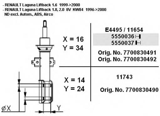MONROE 11654 купить в Украине по выгодным ценам от компании ULC