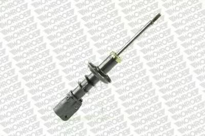 MONROE R11121 купить в Украине по выгодным ценам от компании ULC