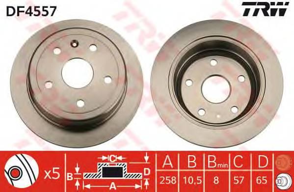 TRW DF4557 купить в Украине по выгодным ценам от компании ULC