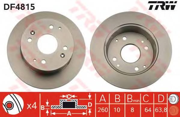 TRW DF4815 купить в Украине по выгодным ценам от компании ULC