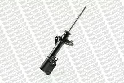 MONROE G16727 купить в Украине по выгодным ценам от компании ULC