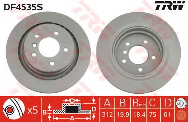 TRW DF4535S купить в Украине по выгодным ценам от компании ULC