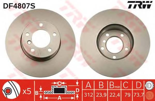 TRW DF4807S купить в Украине по выгодным ценам от компании ULC