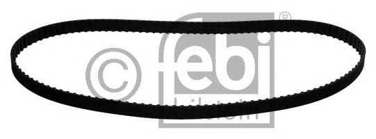 FEBI BILSTEIN 12652 купить в Украине по выгодным ценам от компании ULC