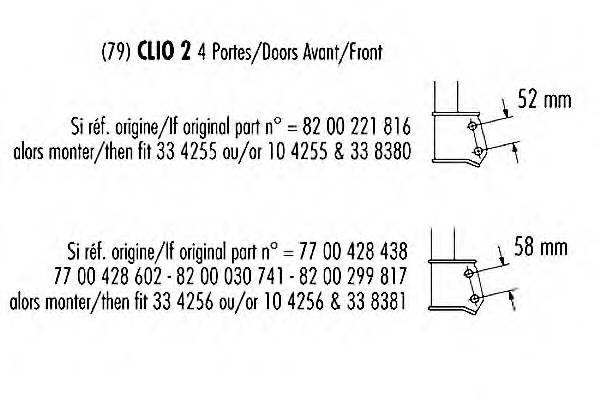 RECORD FRANCE 104255 купить в Украине по выгодным ценам от компании ULC