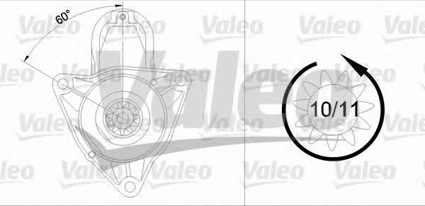 VALEO 458041 купить в Украине по выгодным ценам от компании ULC