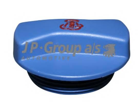JP GROUP 1114800200 купить в Украине по выгодным ценам от компании ULC