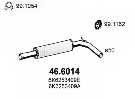 ASSO 46.6014 Средний глушитель выхлопны
