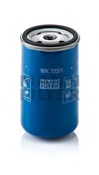 MANN-FILTER WK 723/1 купить в Украине по выгодным ценам от компании ULC