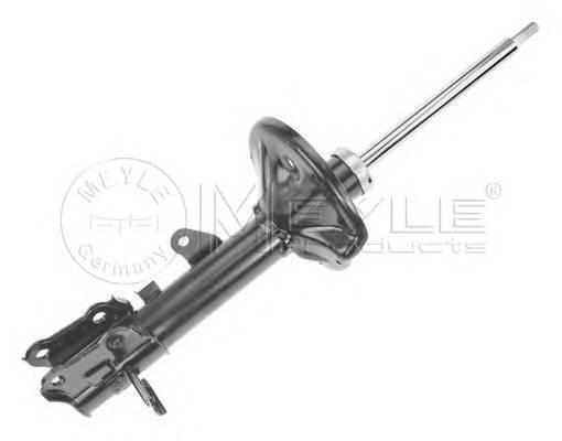 MEYLE 37-26 723 0001 купить в Украине по выгодным ценам от компании ULC