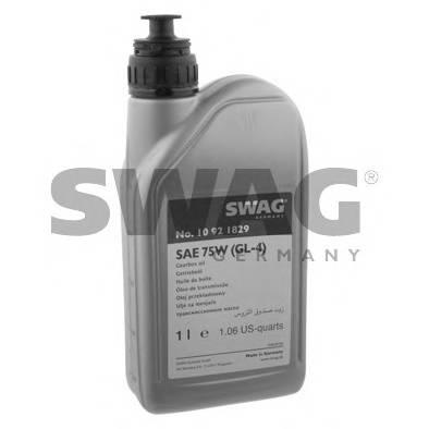 SWAG 10 92 1829 Масло ступенчатой коробки �