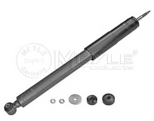 MEYLE 026 625 0001 купить в Украине по выгодным ценам от компании ULC