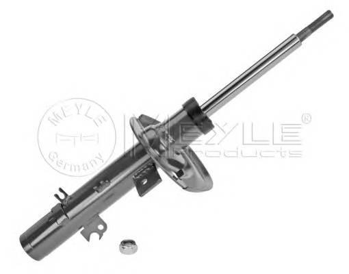 MEYLE 11-26 623 0013 купить в Украине по выгодным ценам от компании ULC