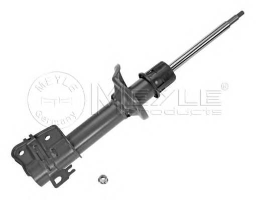 MEYLE 53-26 723 0001 купить в Украине по выгодным ценам от компании ULC