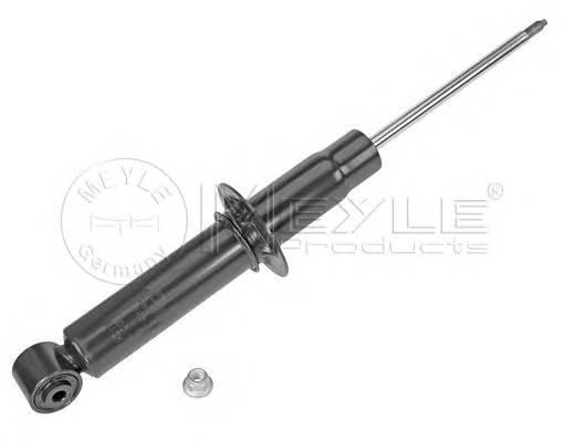 MEYLE 1267250032 купить в Украине по выгодным ценам от компании ULC