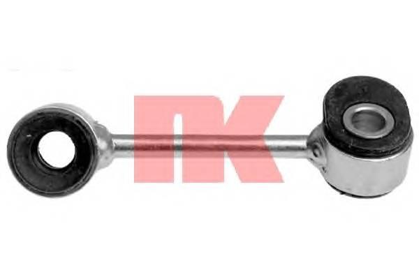 NK 5113319 купить в Украине по выгодным ценам от компании ULC