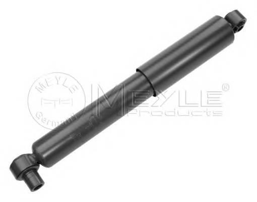 MEYLE 626 625 0001 купить в Украине по выгодным ценам от компании ULC