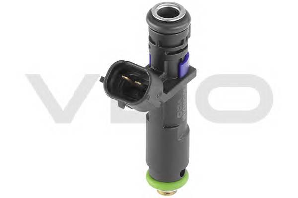 VDO A2C59517084 купить в Украине по выгодным ценам от компании ULC